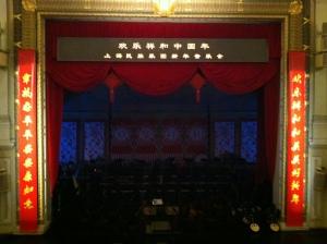Shanghai Concert Hall  December 2012