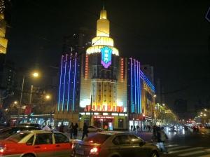 Paramount Theater, Shanghai January 2013